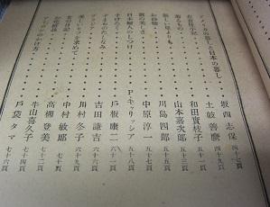 Tosho4_109