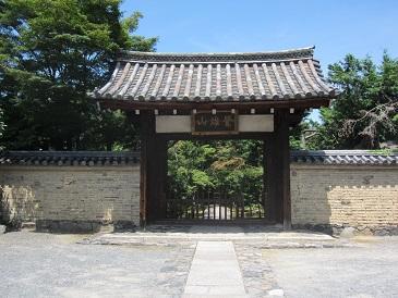 Rokuouin1
