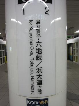20163_050