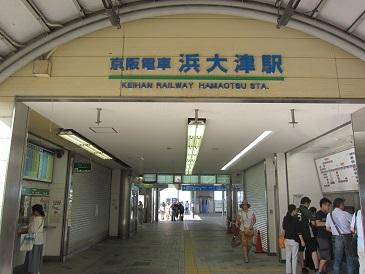 Hamaootsu