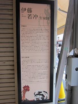 Nishiki2