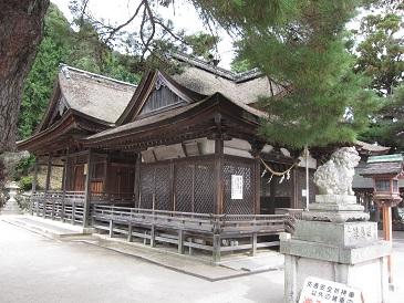 Shirahige2