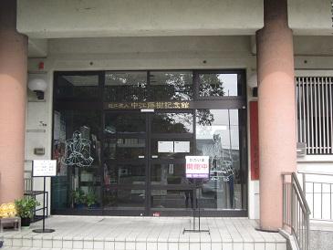 Toshokan20163_023