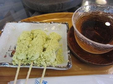 Chikaramochi2