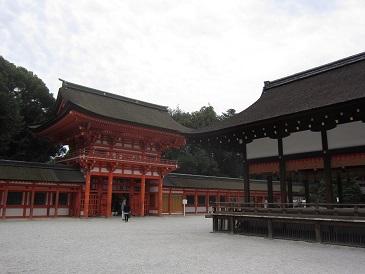 Shimokamo2