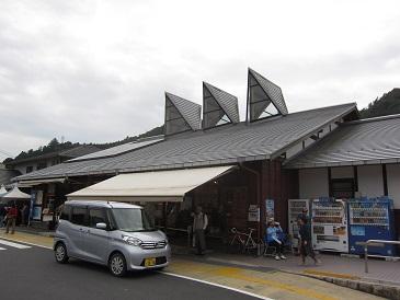 Keihoku