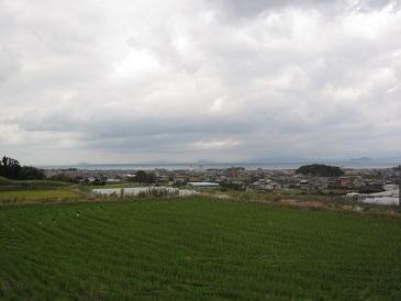 Iyoshi
