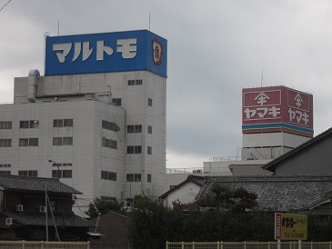 Hanakatuo