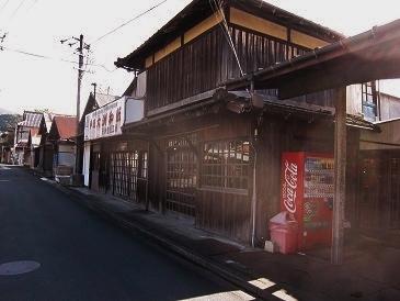 Seishi1