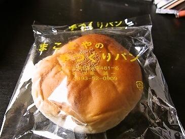 Makotoya2