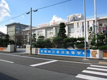 Nagakou1