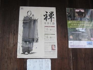 Hidekichi
