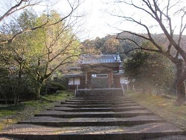 Zuiouji2