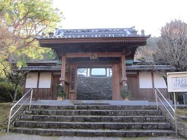 Zuiouji3
