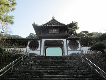 Zuiouji4