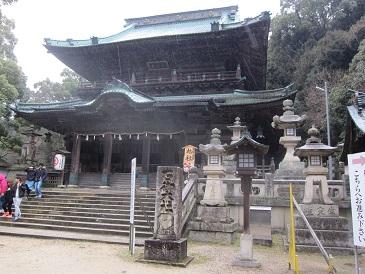Asahisha