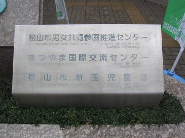 Shintama3