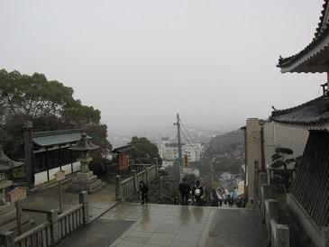 Gekoumichi2