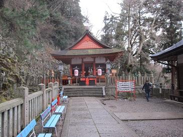 Okusha2