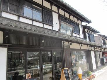 Minakai1