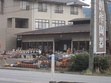Shigaraki5