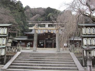 Ooishi1