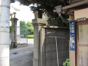 Sanuki1