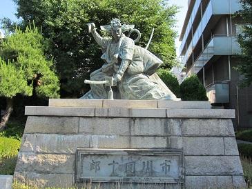 Shibaraku1