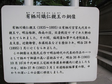 Arisugawa3