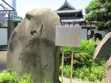 Chomeiji1