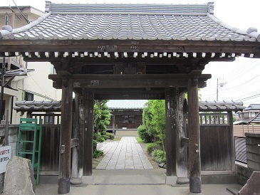 Kuhonji1