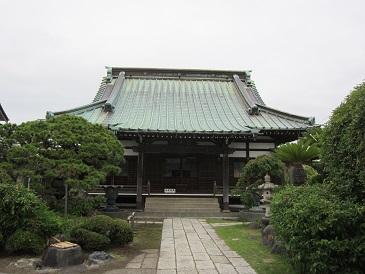 Kuhonji2