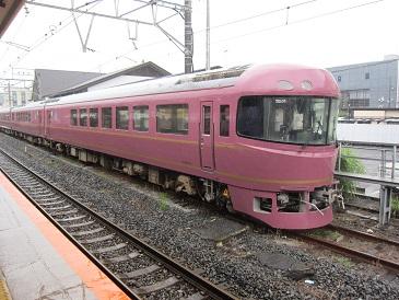Ozashiki