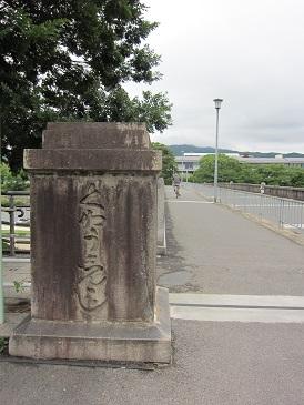 Kojinbashi1
