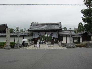 Myoshinji7