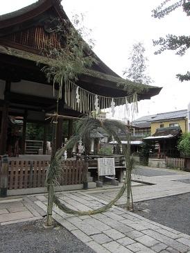 Shimogoryo