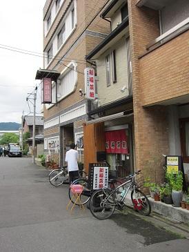 Shinpuku1