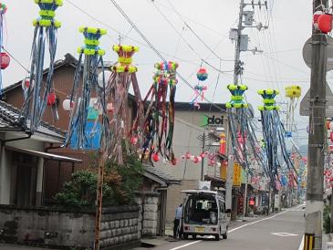 Kumamachi1