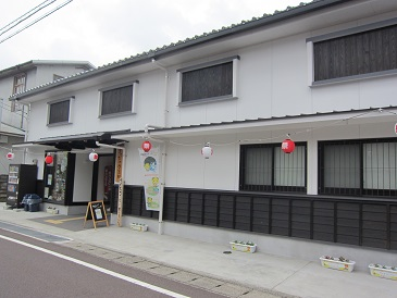 Kumamachi2