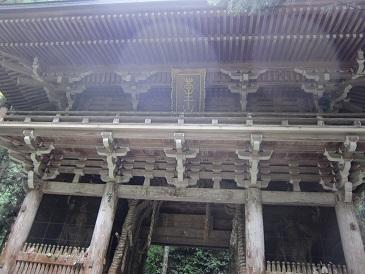 Taihoji4