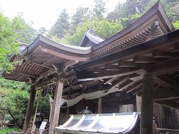 Taihouji5