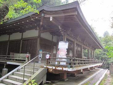 Taishidou