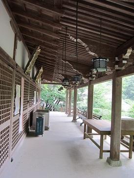 Taishidou2
