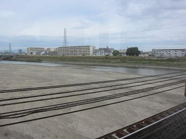 Yamatogawa
