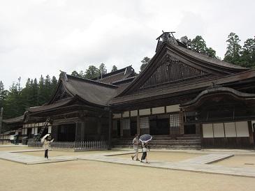 Konogobuji2