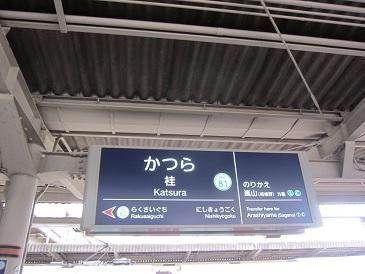 Katura2
