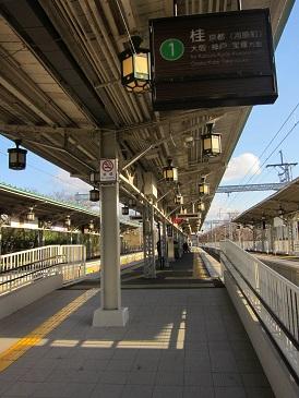 Hankyuarashiyama1