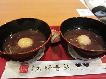 Hozenji3