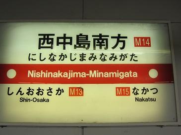 Minamikata