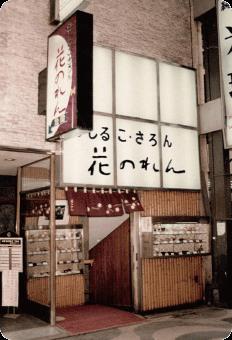 Ph_1964_3